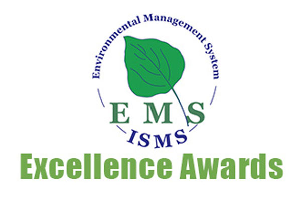 EMS excellence awards logo