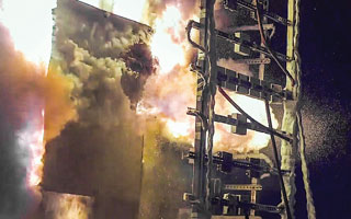 arc fault explosion caught with high-speed camera